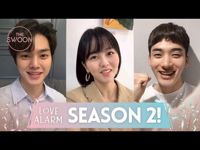 Cast of Love Alarm announces Season 2 🔔💕[ENG SUB]