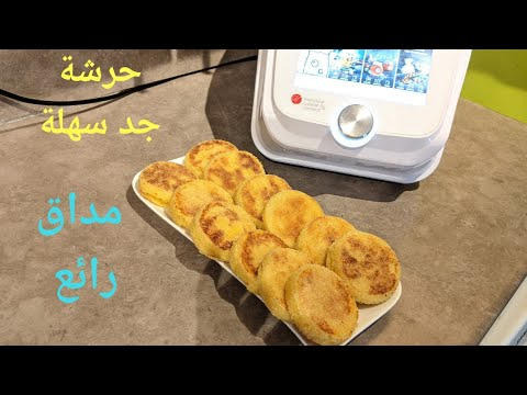 harcha-inratable-mensieur-cuisine-connect-/thermomix
