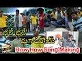 Bale Bale Magadivoy Movie   How How Song Making Video   Nani   Lavanya Tripathi   Gopi Sunder