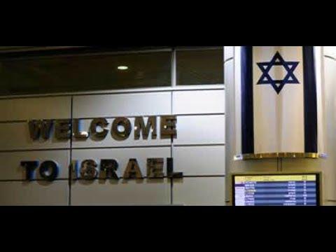 Израиль .Как пройти пограничный контроль на въезде в Израиль.