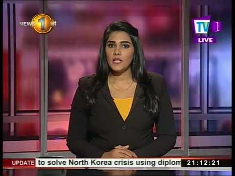 News1st: English Prime Time News at 9 p.m. - 11th August 2017 (11-08-2017)