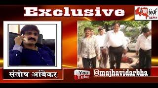 Underworld Don Santosh Ambekar Nagpur on Phone Live