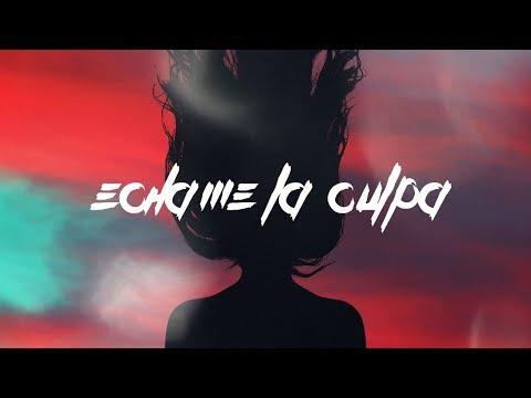 Luis Fonsi, Demi Lovato - Echame La Culpa (Lyrics)