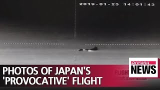 Defense Ministry releases photos of Japanese warplane to back up its claim