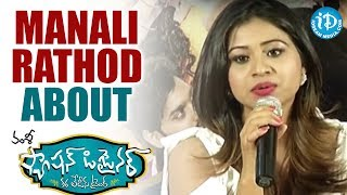 Actress Manali Rathod Interview about Fashion Designer s/o Ladies Tailor Movie || Vamsy