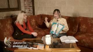 КОД ИНДИГО - часть 8 - Интервью с Астрогором А.А.