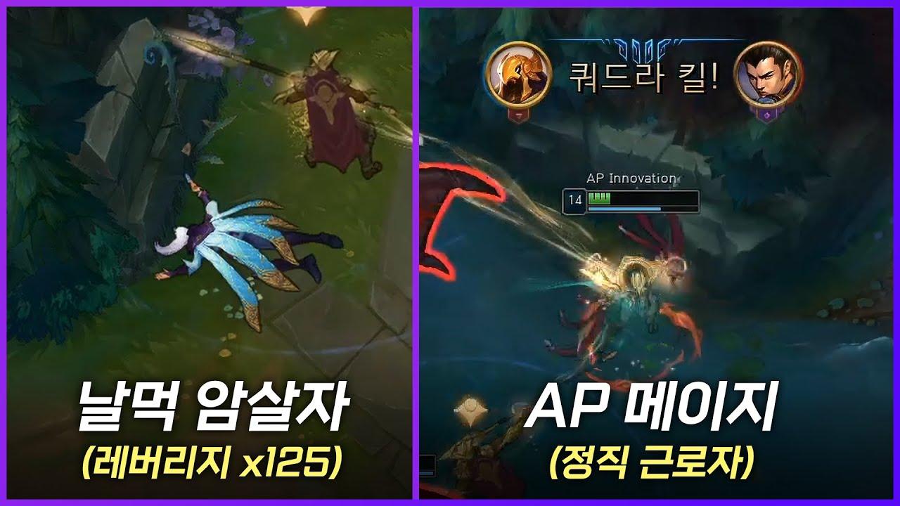정직한 메이지 박종우의 아지르