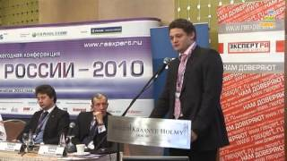 Лизинг в России — 2010(Отмена ускоренной амортизации приведет лизинговые компании к банкротству. Участники Девятой ежегодной..., 2012-12-25T16:28:30.000Z)
