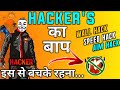 HACKER AYA GAME ME - FUNNY VIDEO - #JONTYGAMING - GARENA FREEFIRE BATTLEGROUND