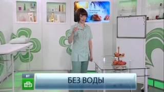 НТВ - Дежурный доктор - Здоровое питание диетическая вилка