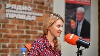 Мнение Натальи Поклонской по поводу Хэллоуина, запрета абортов, ЭКО и проблемы домашнего насилия