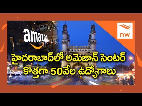 Amazon Launches Its Largest Fulfilment Centre in Hyderabad & Offers 50000 Jobs | New Waves