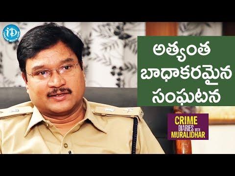 అది నాకు అత్యంత బాధాకరమైన సంఘటన - AV రంగనాథ్ || Crime Diaries With Muralidhar