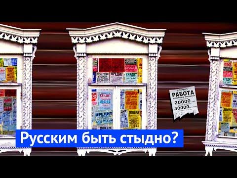 Рязань: один из самых печальных русских городов