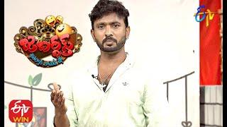 Adhire Abhinay Performance   Jabardasth   30th July 2020   ETV  Telugu