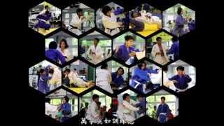 Never Stop - Taiwan's Judo 台東體中柔道隊 全國制霸 Part 3 thumbnail