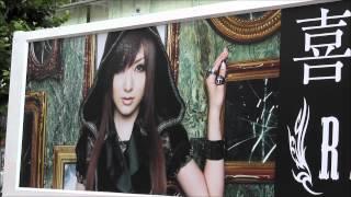 渋谷を走る、喜多村英梨 初アルバム「RE;STORY」のアドトラック。