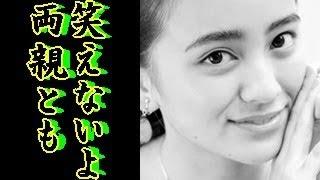 モデルでタレントの岡田結実さん。 【チャンネル登録】はコチラ⇒ http:/...