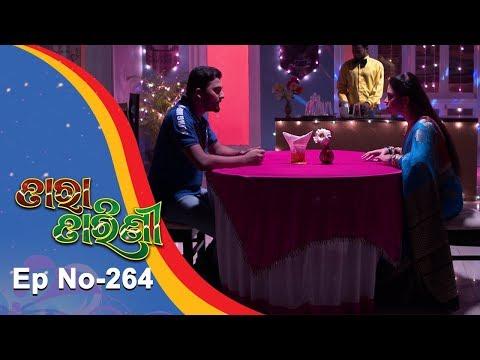 Tara Tarini   Full Ep 264   8th Sept 2018   Odia Serial - TarangTV thumbnail
