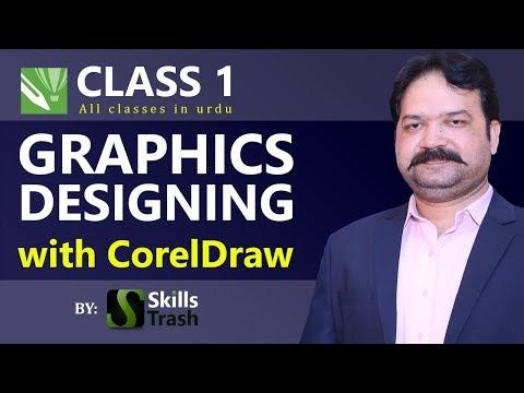 Graphics Designing With CorelDraw Class 1  |  Skills Trash