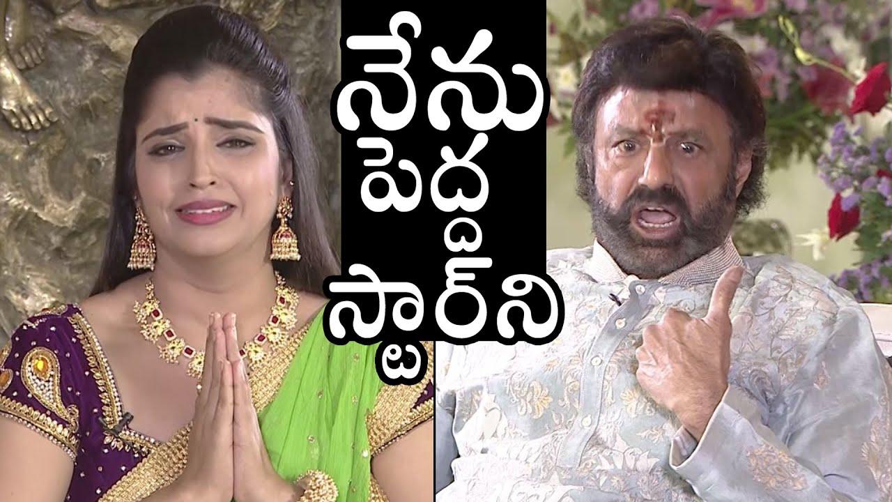 Balakrishna's Narthanasala Movie Interview | Daily Culture
