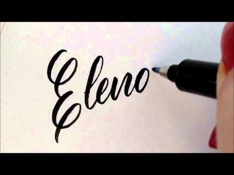 Nomi a caso #2 - Calligrafia from YouTube · Duration:  2 minutes 4 seconds