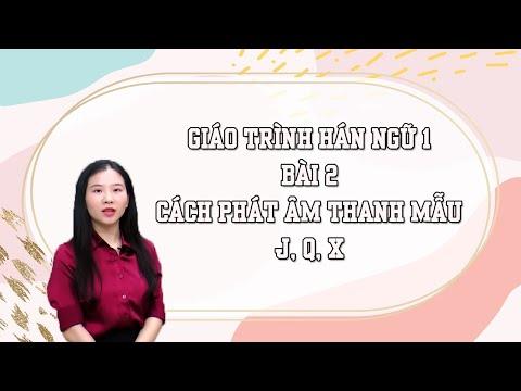 Học tiếng Trung cho người mới bắt đầu | Bài 2 | Giáo trình Hán ngữ tập 1 | Phiên bản 2021