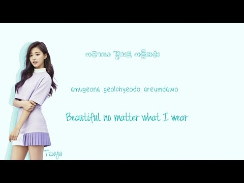 TWICE 트와이스 TT Lyrics HanRomEng Color Coded