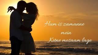 Khali Dil Armaan Malik & Payel Dev Tera Intezaar (2017)/Whatsapp status /Romantic love
