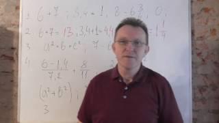 Математические, числовые, алгебраические, целые, выражения Алгебра 7 класс