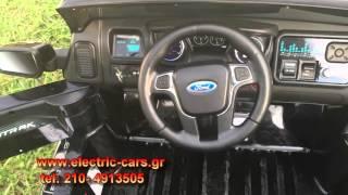 Детский электромобиль джип Ford Ranger (Обзор)(Вы можете купить детский электромобиль джип Ford Ranger на нашем сайте, пройдя по ссылке ниже http://www.gera-sport.ru/katalog/de..., 2016-02-18T20:53:12.000Z)
