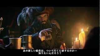 アサシン クリード4 ブラック フラッグ 発売日: 2013年 価格: 未定 プ...