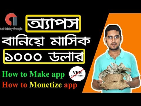 Create Free Android App Without Coding & Place Admob Ads | Profit $1000 Monthly