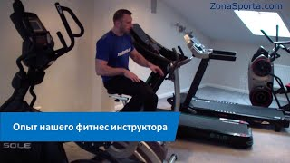 постер к видео Как заниматься на велотренажере чтобы похудеть. Опыт нашего фитнес инструктора.