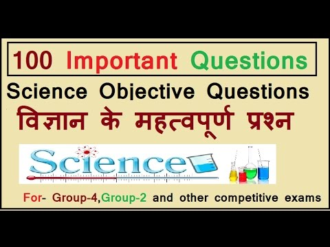 100 important science objective questions for group-4,group2 and other exam