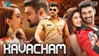 Kavacham Full Movie 4K | Bellamkonda Sreenivas | Kajal Aggarwal | Mehreen Kaur | Dubbed in Kannada