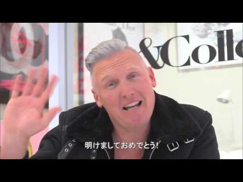 Shane Bowden, Tokyo &Collection Gallery
