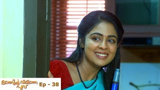 Manjil Virinja Poovu | Episode 38 - 25 April 2019 | Mazhavil Manorama