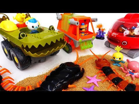 Deep Sea Centipedes Appeared~! Octonauts, Ride On Your Gups - ToyMart TV