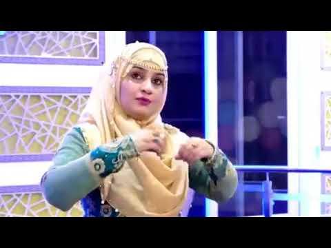 New Naat Sharif 2017 - - Milad Naat - 12 Rabi ul Awal . Naats 2017 - HD Naat