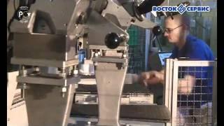 Восток-Сервис-Тула(http://tula.vostok.ru/ - официальный сайт