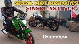 Sinski XSJ150-E at Sigma Motorsports  an overview