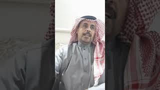 شاعر الشمال كليب بن صالح الصبيحي ٢٦ ديسمبر ٢٠٢٠