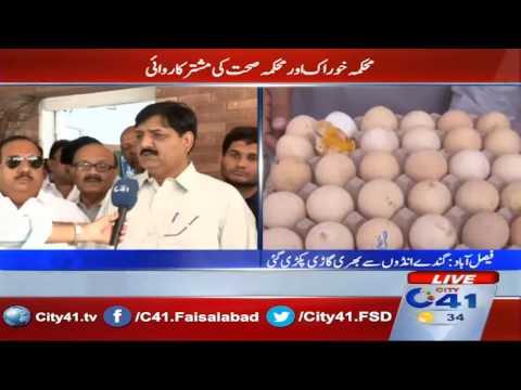 41Breaking: Faisalabad  Food department action at Jhang Road