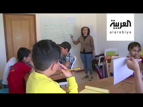 صباح العربية | لبنانية تحول منزلها إلى مدرسة  - نشر قبل 26 دقيقة