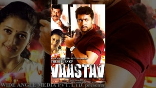 Return of Vaastav | Full HD Hindi Movie Online | Surya | Raj Kiran | Laila