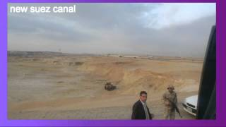 Archive new Suez Canal: drilling in the November 21, 2014