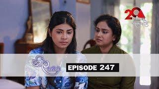 Neela Pabalu | Episode 247 | 23rd April 2019 | Sirasa TV Thumbnail
