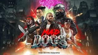 Пограти у Mad Dogs на android