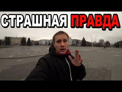 Как живёт Донбасс Сегодня 2020? Цены на продукты в Украине сегодня 2020! Краматорск